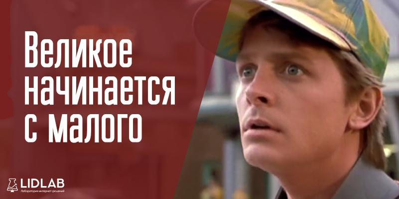Как стартовать бизнес в Вконтакте с минимальным бюджетом